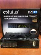 DVB-125T цифровая приставка DVB-T2 ( IPTV, Megogo, YoTube)