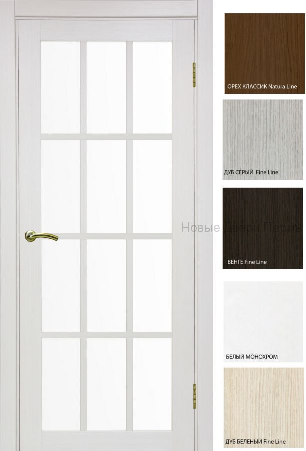 """""""Турин 542"""" Межкомнатная дверь со стеклом английская решетка"""