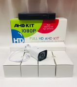 EDR-4421 ENS 4-х Канальный видеорегистратор 1Тб ( Камеры в комплекте )