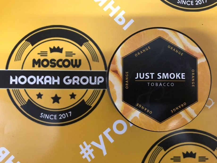Табак Just Smoke Orange 100 гр