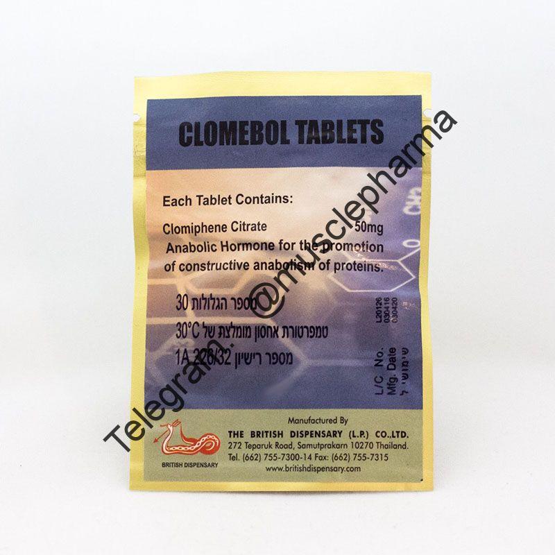 CLOMEBOL (КЛОМИД). BRITISH DISPENSARY. 30 таб. по 50 мг.