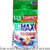 BiMax 100 пятен автомат.Стиральный порошок 6000гр мягкая упак., шт