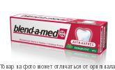 "Blend-a-Med.Зубная паста ""Анти-Кариес Мята"" 100мл, шт"