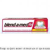 "Blend-a-Med.Зубная паста ""Антикариес Травяной сбор"" 100мл, шт"