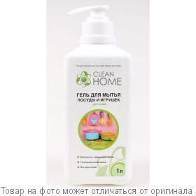 CLEAN HOME Гель для мытья детской посуды и игрушек (с дозатором) 1000мл, шт