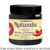 COMPLIMENT Naturalis Маска для волос 3в1 с перцем (против выпад.,стим.роста укреп.) 500мл, шт