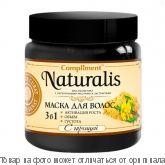 COMPLIMENT Naturalis Маска для волос с горчицей (активация роста-объем-густота) 500мл, шт