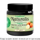 COMPLIMENT Naturalis Маска для волос с луком (укрепление-блеск-объем) 500мл, шт