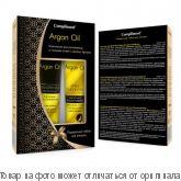 Compliment Под.набор №1240 Argan Oil (крем д/лица+крем д/рук и ногтей+патчи 2пары), шт