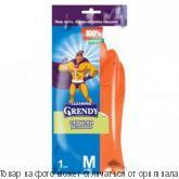 GRENDY.Перчатки резиновые хозяйственные удлиненные M, шт