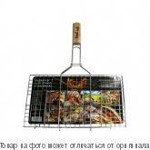 King of Blaze - решетка для гриля, стейков и барбекю 34х22х2,2см (GH-601с), шт