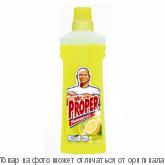 """Mr Proper.Моющая жидкость для полов и стен """"Лимон"""" 750мл, шт"""