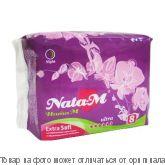 NataM Extr.soft гиг. прокладки дневн. 8шт, шт