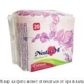 NataM Ult.soft гиг. прокладки ежедневн. 20шт/пакет, шт