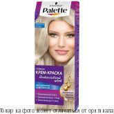 Palette.Крем-краска д/волос C10 (10-1) Серебристый блондин 50мл., шт