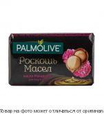 """PALMOLIVE.Мыло """"Роскошь масел"""" с маслом Макадамии и пионом 90гр, шт"""