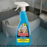 Sanitol Средство для чистки акриловых, эмалированных ванн с распылителем 500мл, шт