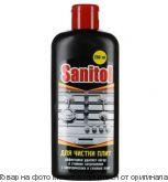 Sanitol Средство для чистки плит 250мл, шт