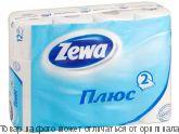 Zewa Plus.Туалетная бумага 2-х сл.белая 12 рулон., шт