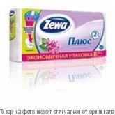 Zewa Plus.Туалетная бумага 2-х сл.сирень 8 рулон., шт