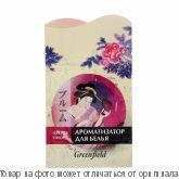 Ароматизатор для белья Цветок пиона Greenfield Японские серия, шт