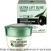 БЕЛИТА.ULTRA LIFT-OLIVE.Питательный ультралифтинг Крем ночной для лица 55+ 50мл, шт