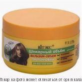 ВИТЭКС.ШИКАРНЫЙ ОБЪЕМ БАЛЬЗАМ-ОБЪЕМ протеиновый д/всех типов волос, 350мл, шт