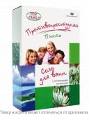 """ДЛЯ ВСЕЙ СЕМЬИ.Соль для ванн - Пихта """"противопростудная"""" 500гр. (картон), шт"""