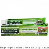 Лесной бальзам.Зубная паста с экстр. коры дуба и пихты (при кровоточивости десен) 75мл, шт