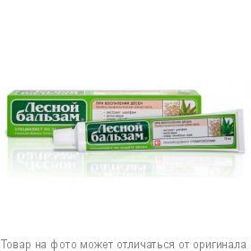 Лесной бальзам.Зубная паста с экстр. шалфея и алоэ-вера (при воспалении десен) 75мл, шт