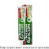 Лесной бальзам.Зубная паста Тройной эффект (с экстр. ромашки и маслом облепихи) 75мл, шт
