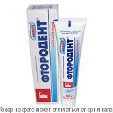 Новый Фтородент.Зубная паста с бикарбонатом натрия Отбеливающая 90гр, шт