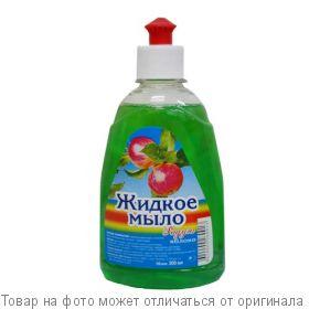 РАДУГА.Жидкое мыло Яблоко 300мл (пуш-пул), шт