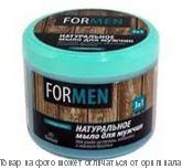 """ФЛОРЕСАН.Натуральное мыло для мужчин для ухода за телом,волосами и мягкого бритья """"3в1"""" 450мл, шт"""
