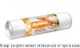 ХОЗЯЮШКА Мила.Пакеты для бутербродов 17*28см в рулоне, 100шт, шт