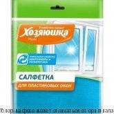 ХОЗЯЮШКА Мила.Салфетка для пластиковых окон, микрофибра, 30*30см, 1шт /45, шт
