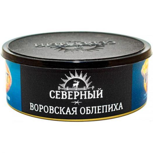 Табак Северный - Воровская Облепиха
