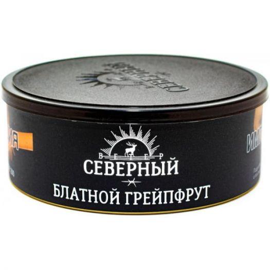 Табак Северный - Блатной Грейпфрут