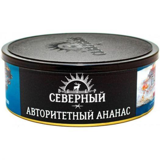 Табак Северный - Авторитетный Ананас