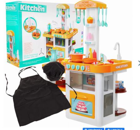 Детская кухня Home Kitchen 889-64