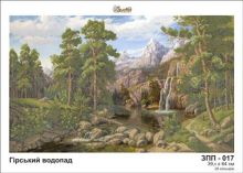 ЗПП-017 Золотая Подкова. Горный Водопад. А2 (набор 2525 рублей)
