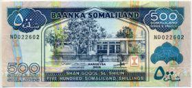 Сомалиленд 500 шиллингов 2016
