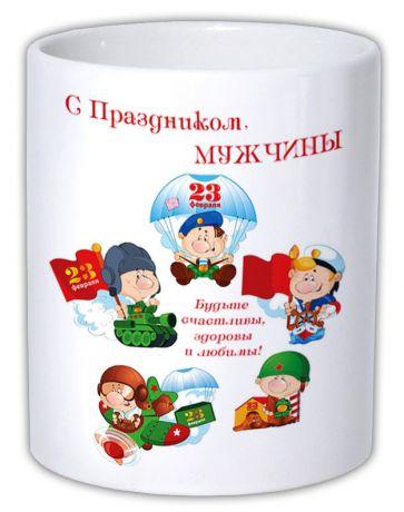 """Кружка """"23 февраля"""""""