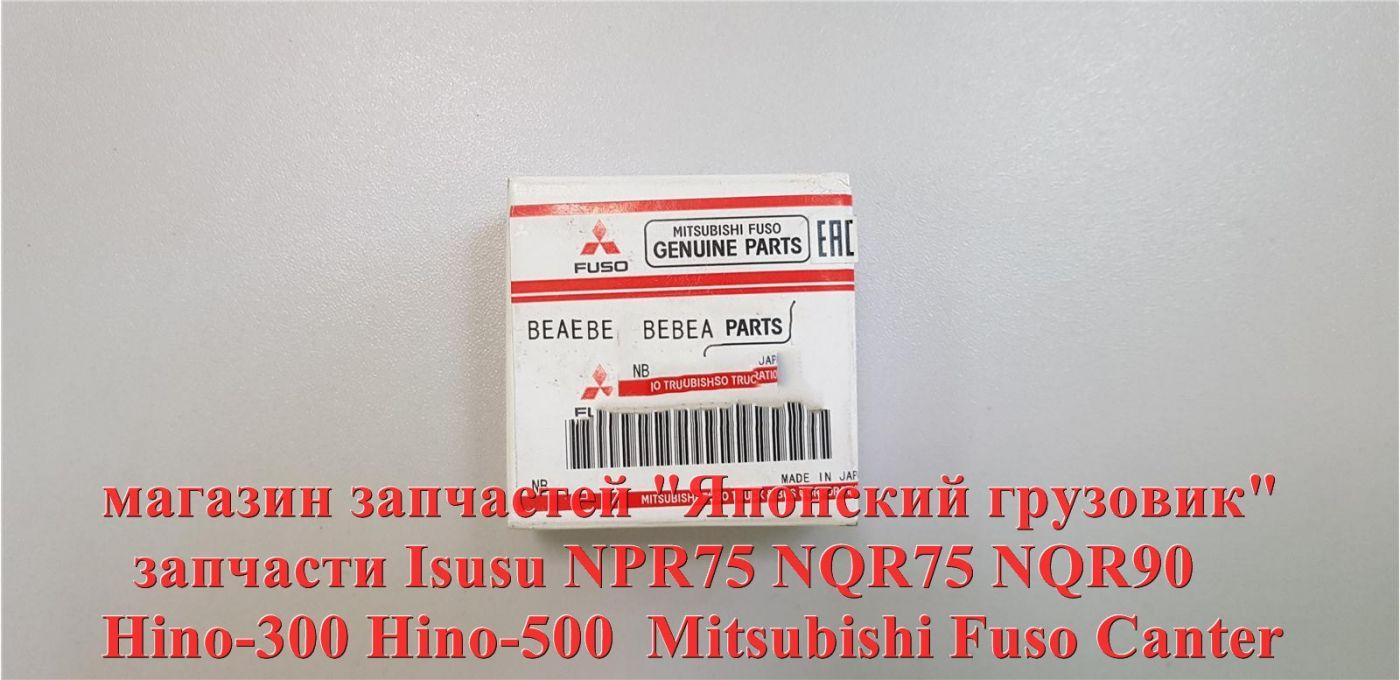 Трубка тормозная заднего моста металл левая Mitsubishi Fuso Canter