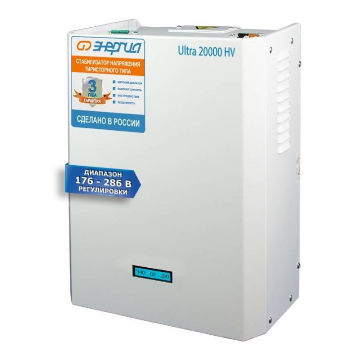 Стабилизатор Энергия Ultrа 20000 HV