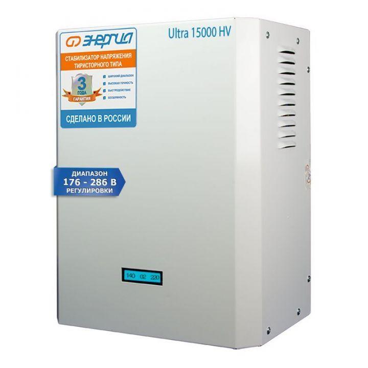 Стабилизатор Энергия Ultrа 15000 HV