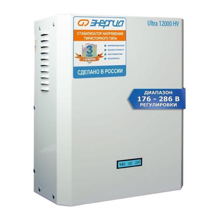 Стабилизатор Энергия Ultrа 12000 HV