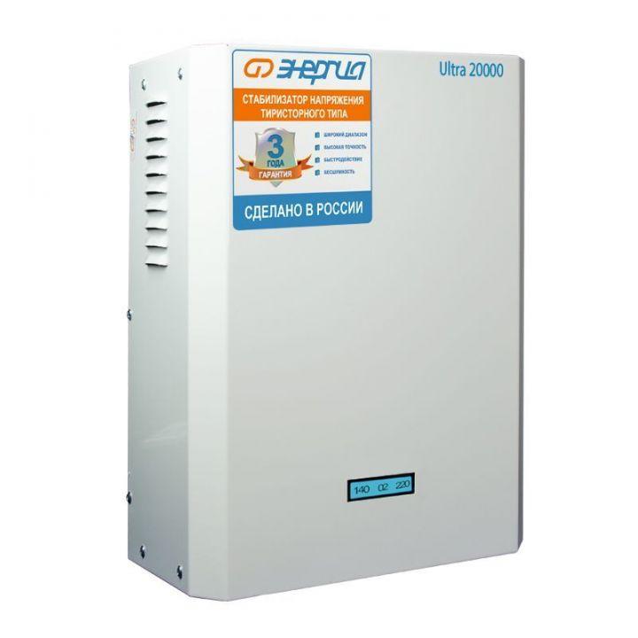Стабилизатор Энергия Ultra 20000