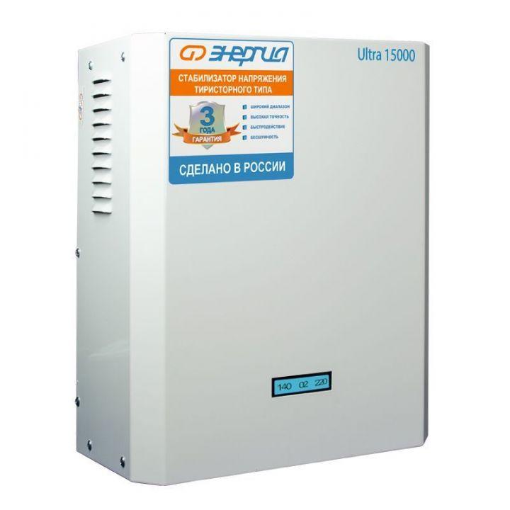 Стабилизатор Энергия Ultra 15000