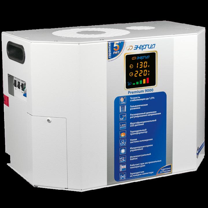 Стабилизатор Энергия Premium 9000